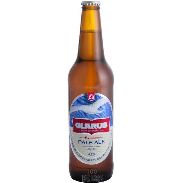 Glarus - Pale Ale