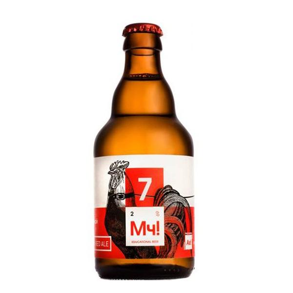 Ah! Mursalski ale