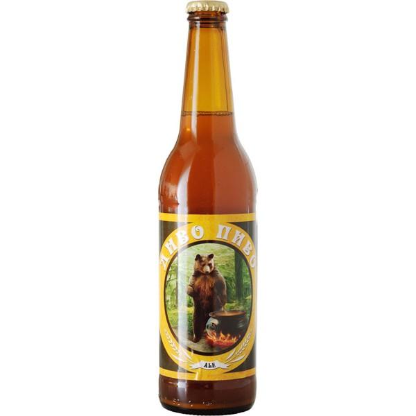 Divo Pivo