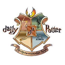 Daily Potter - Препрочитателски клуб